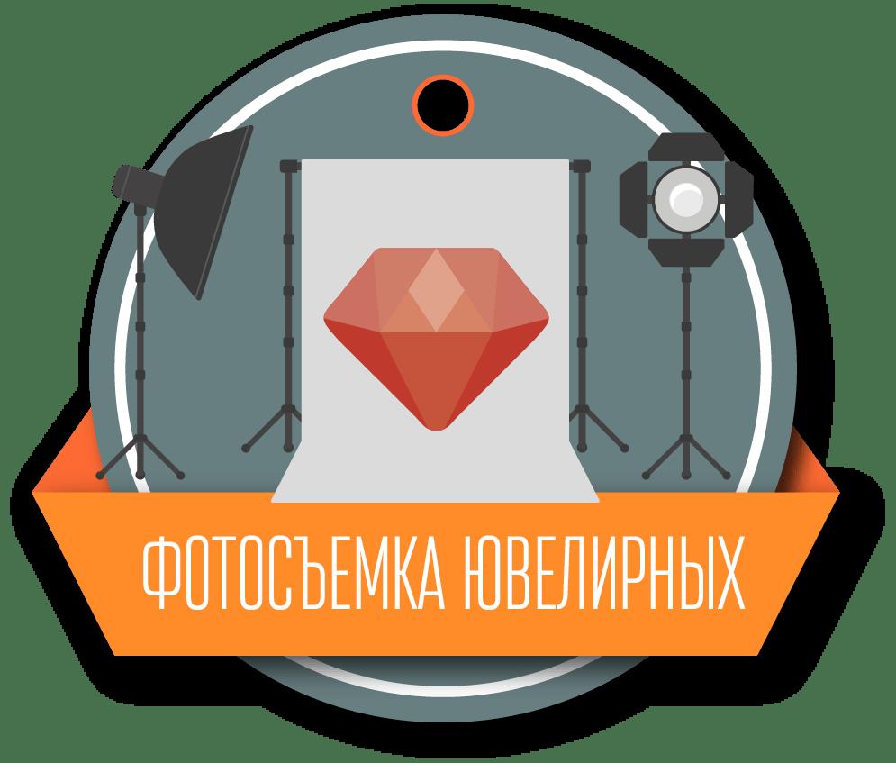 fotosemka-yuvelirnyh-ukrashenii-2x
